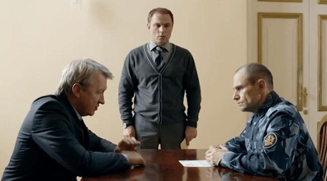 Мельник 2 сезон: когда выйдет продолжение сериала