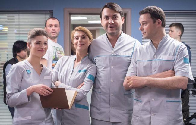 Женский доктор 4 сезон: дата выхода продолжения сериала