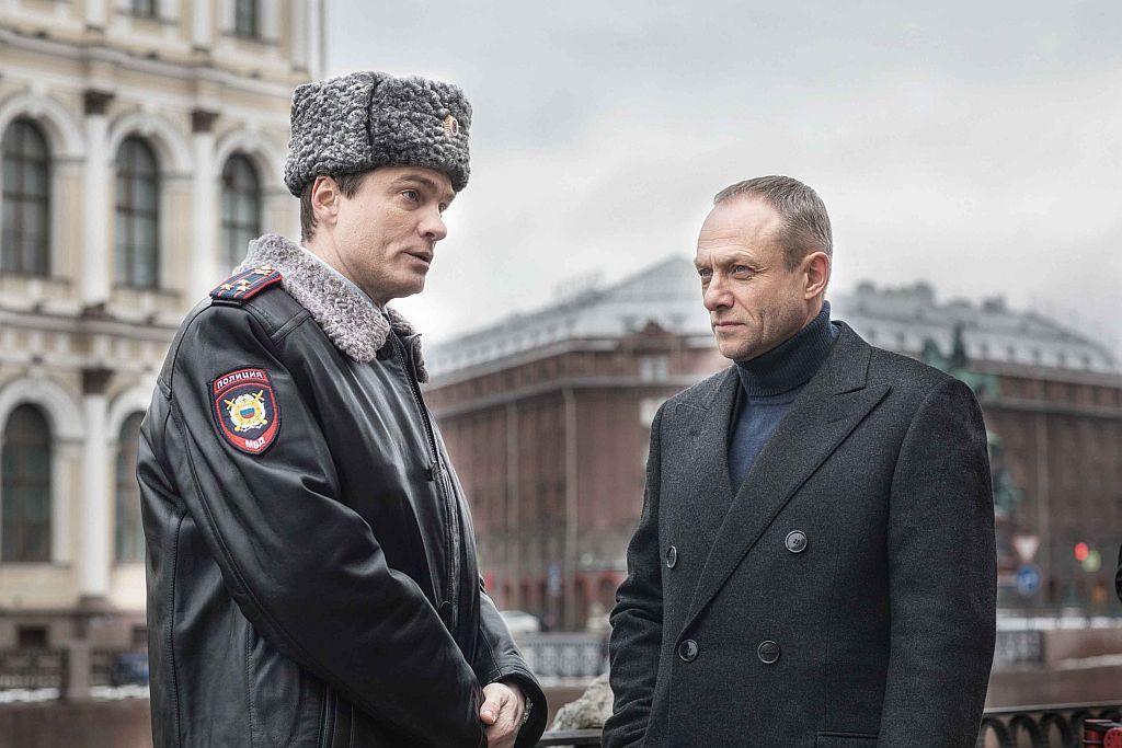 Реализация 2 сезон: дата выхода продолжения детективной драмы