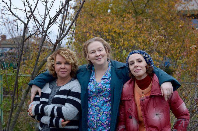 Соседи 4 сезон — дата выхода комедийного сериала