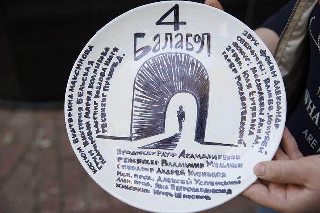 Балабол 4 сезон — точная дата выхода сериала