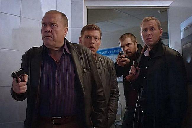 Форс-мажор 2 сезон — дата выхода комедийного сериала