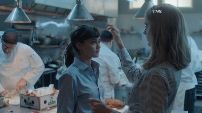 Сладкая горечь 3 сезон — дата выхода драматического сериала