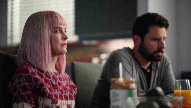 Миллион мелочей 3 сезон — дата выхода драматического сериала