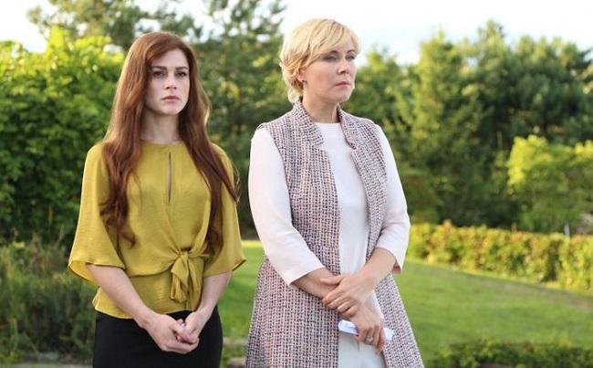 Тайна Марии 2 сезон  — дата выхода мелодраматического сериала