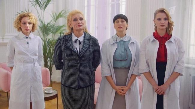 Тонкие материи 2 сезон — дата выхода продолжения мелодрамы