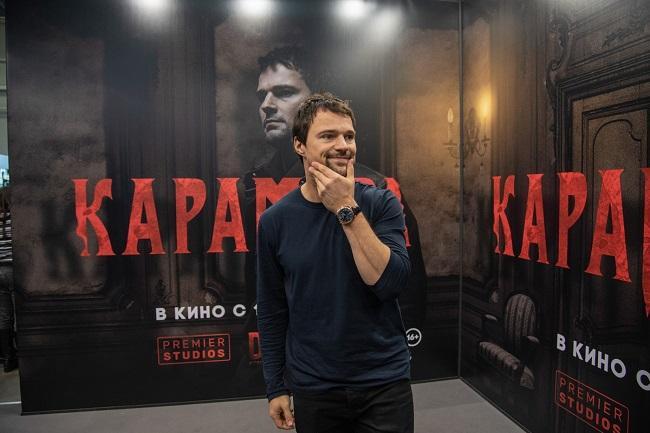 Карамора фильм 2021 — дата выхода фильма Даниила Козловского