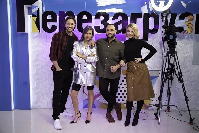 Перезагрузка 11 сезон — дата выхода шоу на ТНТ