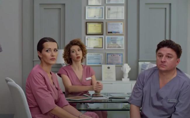 Клиника счастья 2 сезон — дата выхода, описание серий, анонс